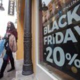 El Black Friday triunfa en Huelva